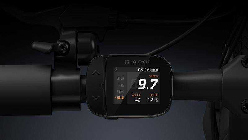 Xiaomi Bikes: Bicycle or mi QiCycle